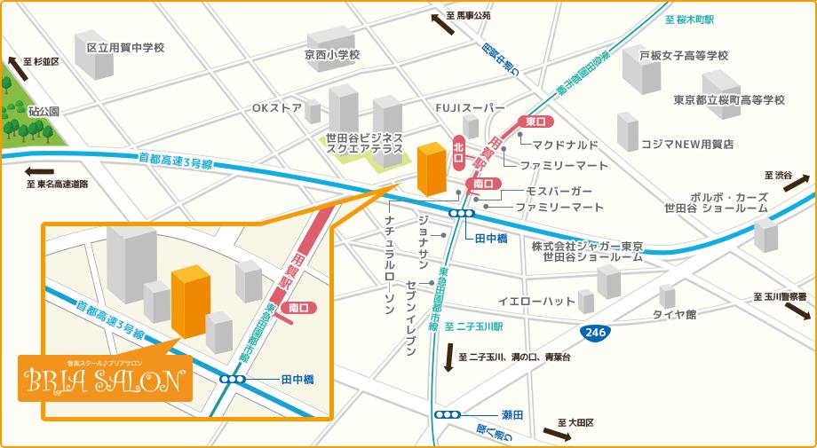 BriaSalon(ブリアサロン)アクセスマップ